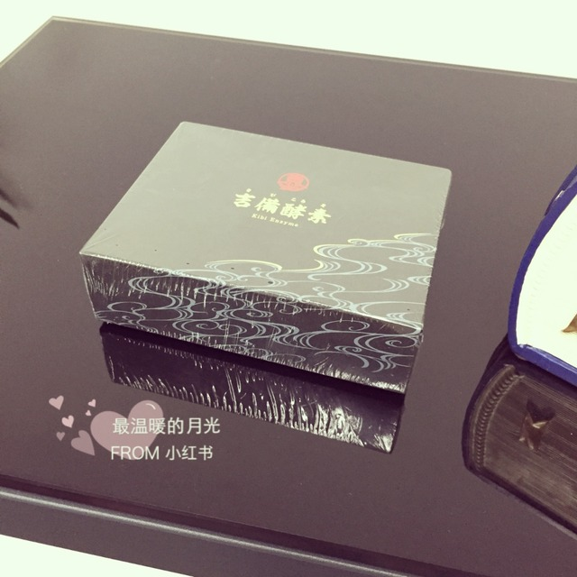 薯队长 日本酵素【吉备酵素便携礼盒装13g*30】