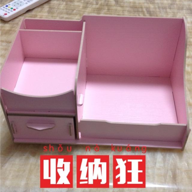 手工制作收纳盒