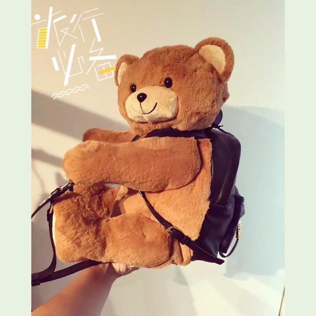 萌萌哒小熊双肩包