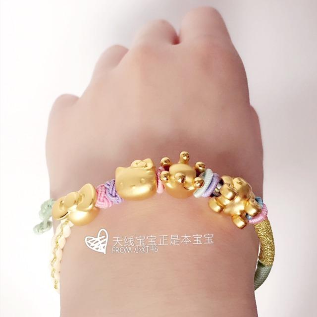 金店买的四个珠子 3d硬金999纯金:金店买的四个珠子,自己编了一条手链