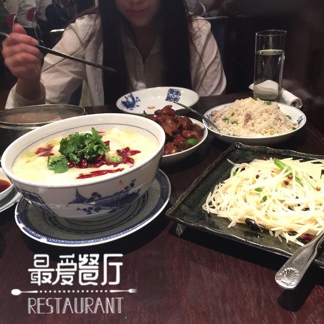 6纽约美食v美食cafechina倾城-上海菜在帝国经典哪些有大厦美食广州图片